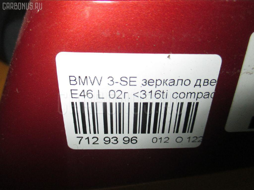 Зеркало двери боковой BMW 3-SERIES E46-AT52 Фото 4