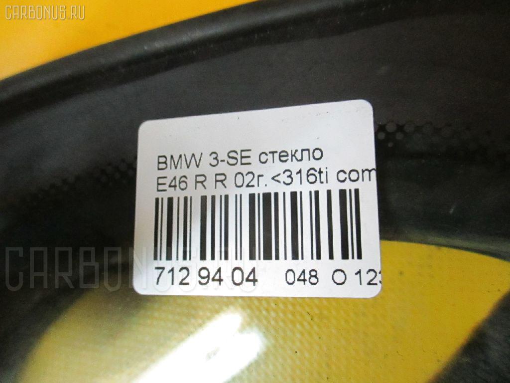 Стекло BMW 3-SERIES E46-AT52 Фото 2