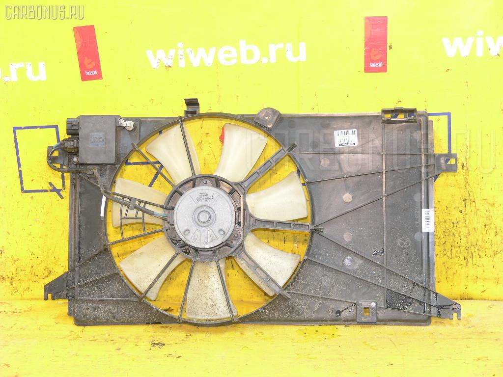 Вентилятор радиатора ДВС MAZDA PREMACY CREW LF Фото 1