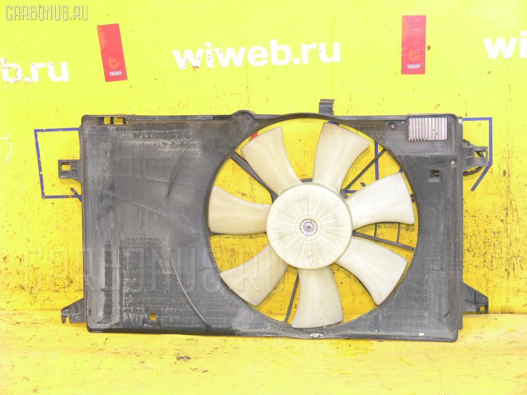 Вентилятор радиатора ДВС MAZDA PREMACY CREW LF Фото 2