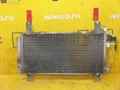 Радиатор кондиционера MAZDA ATENZA SEDAN GG3P L3-VE Фото 2