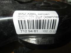Сигнал Mazda Axela BK5P Фото 3