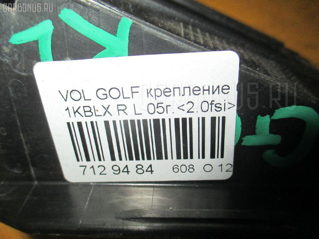 Крепление бампера VOLKSWAGEN GOLF V 1KBLX Фото 3