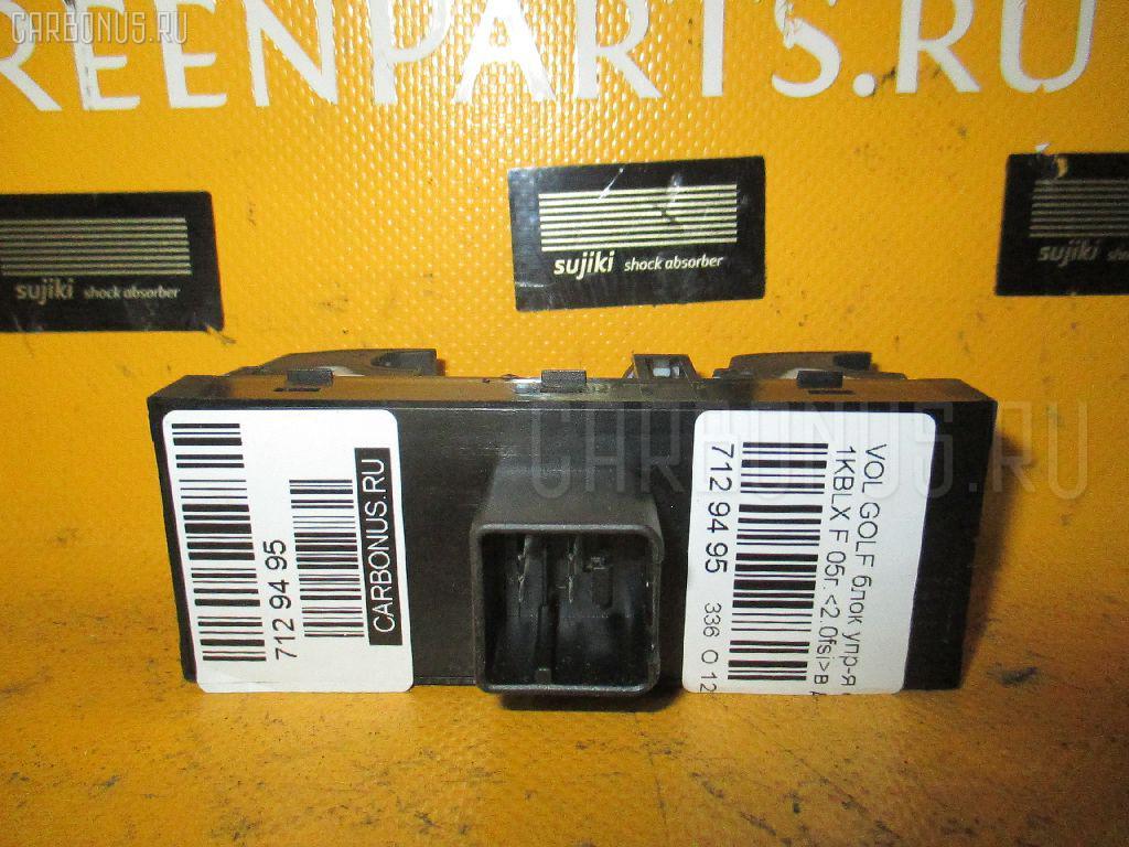 Блок упр-я стеклоподъемниками VOLKSWAGEN GOLF V 1KBLX Фото 1
