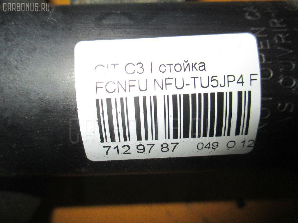 Стойка CITROEN C3 FCNFU NFU-TU5JP4 Фото 3