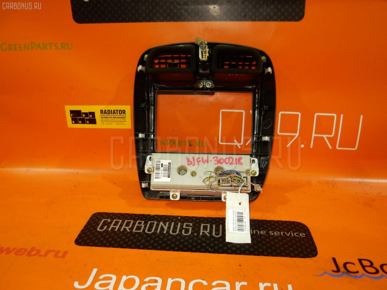 Блок управления климатконтроля Mazda Familia s-wagon BJFW FS-ZE Фото 1