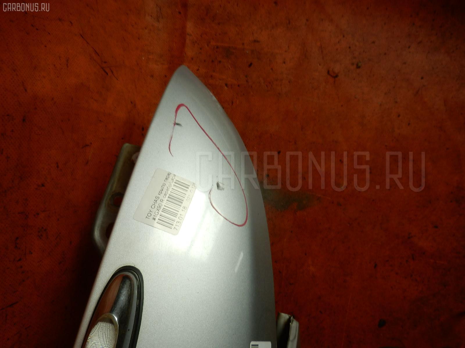 Крыло переднее TOYOTA CHASER GX90. Фото 8
