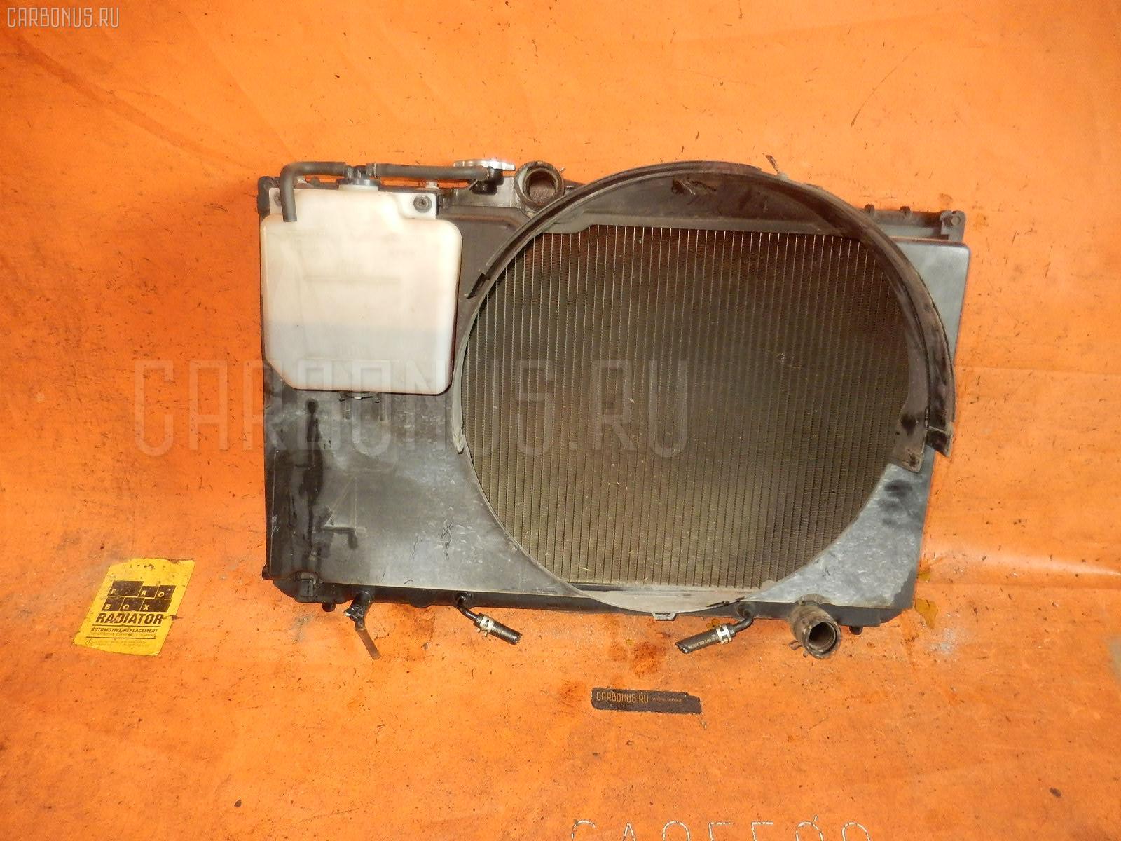 Радиатор ДВС TOYOTA CHASER GX90 1G-FE Фото 2