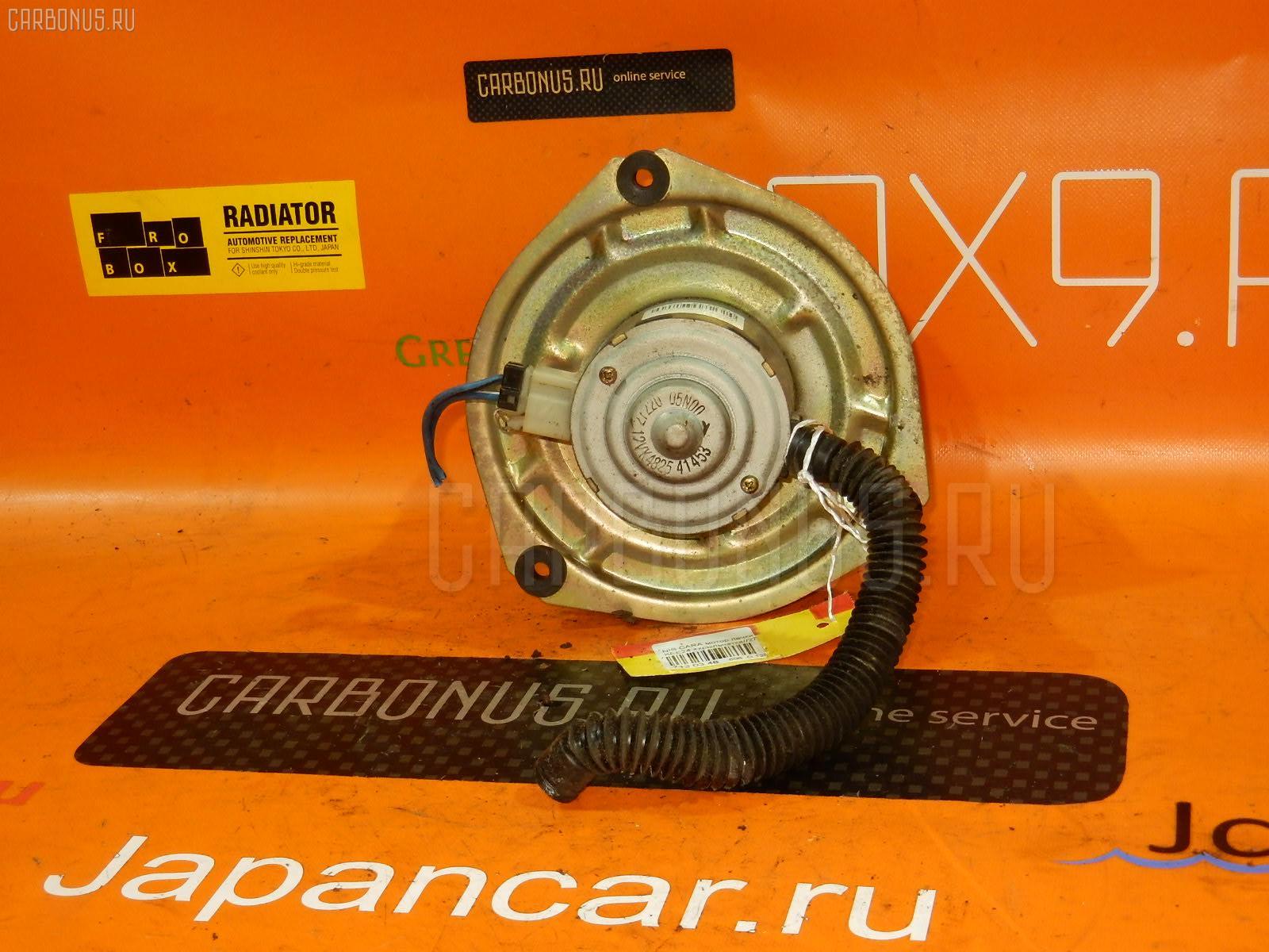 Мотор печки NISSAN CARAVAN KEE24 Фото 1