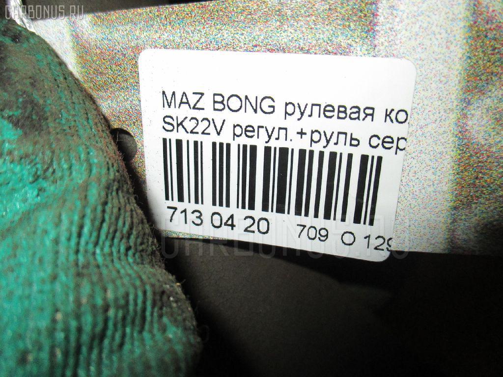 Рулевая колонка MAZDA BONGO SK22V Фото 4