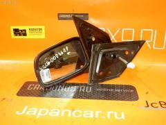 Зеркало двери боковой Toyota Passo KGC10 Фото 1