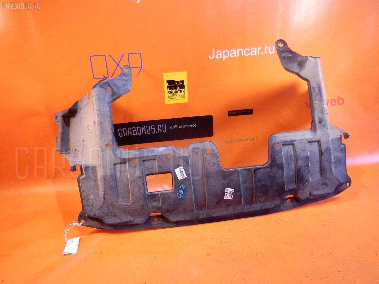 Защита двигателя HONDA MOBILIO GB2 L15A Фото 1