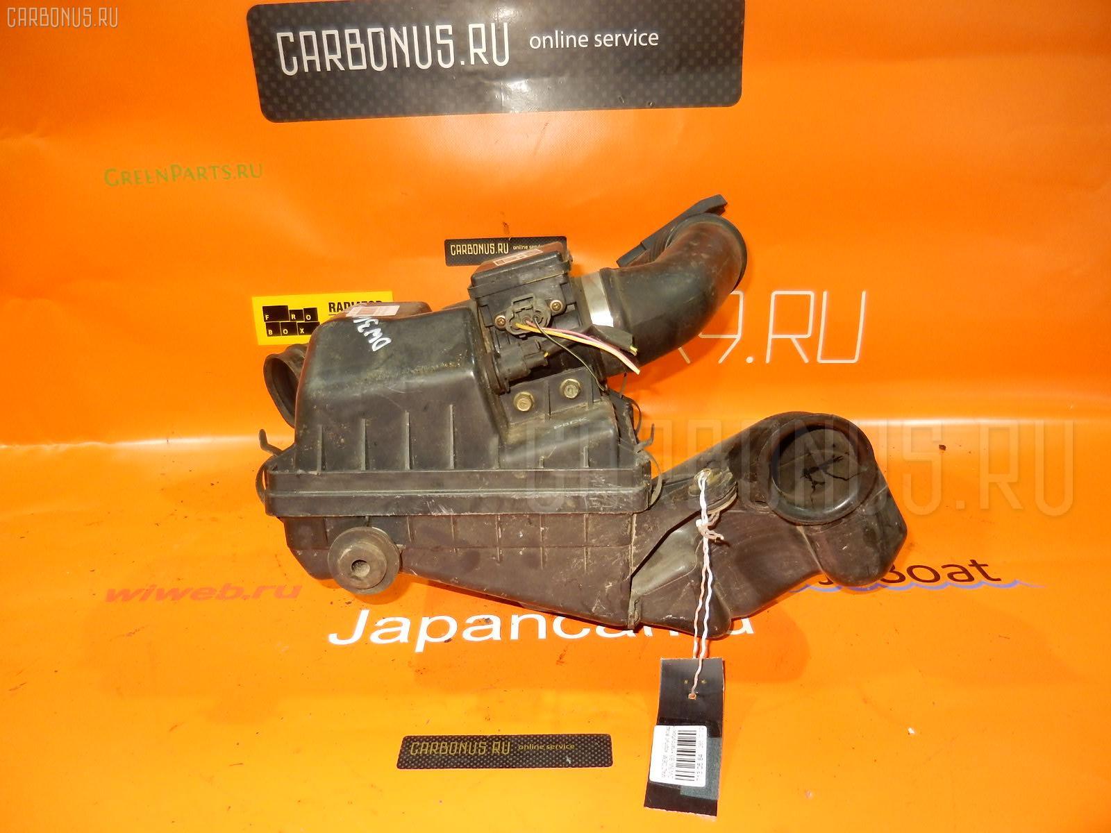 Корпус воздушного фильтра Mazda Demio DW3W B3 Фото 1