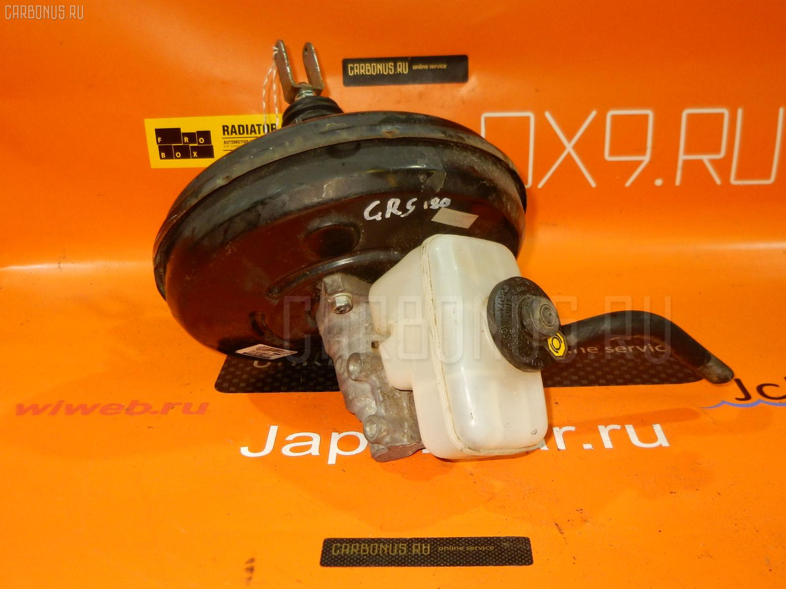 Главный тормозной цилиндр TOYOTA CROWN GRS180 4GR-FSE. Фото 10