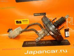Главный тормозной цилиндр Toyota Porte NNP11 1NZ-FE Фото 4