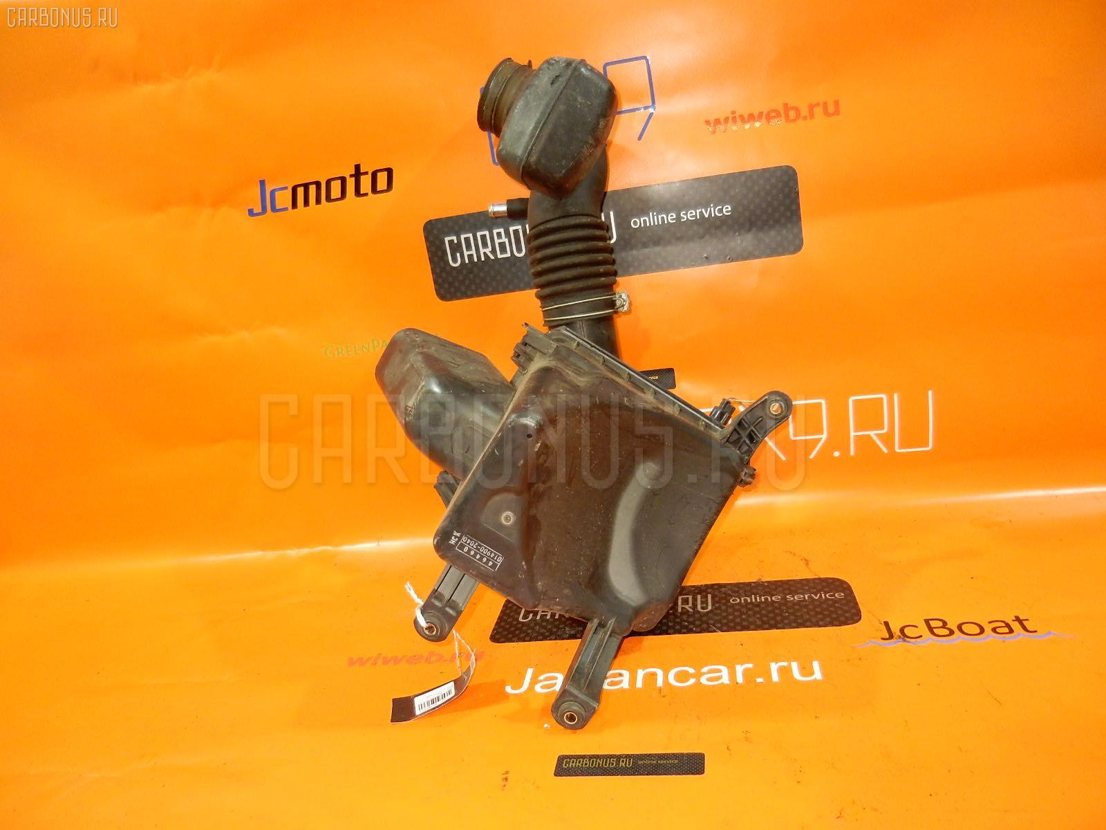 Корпус воздушного фильтра TOYOTA BREVIS JCG10 1JZ-FSE Фото 1