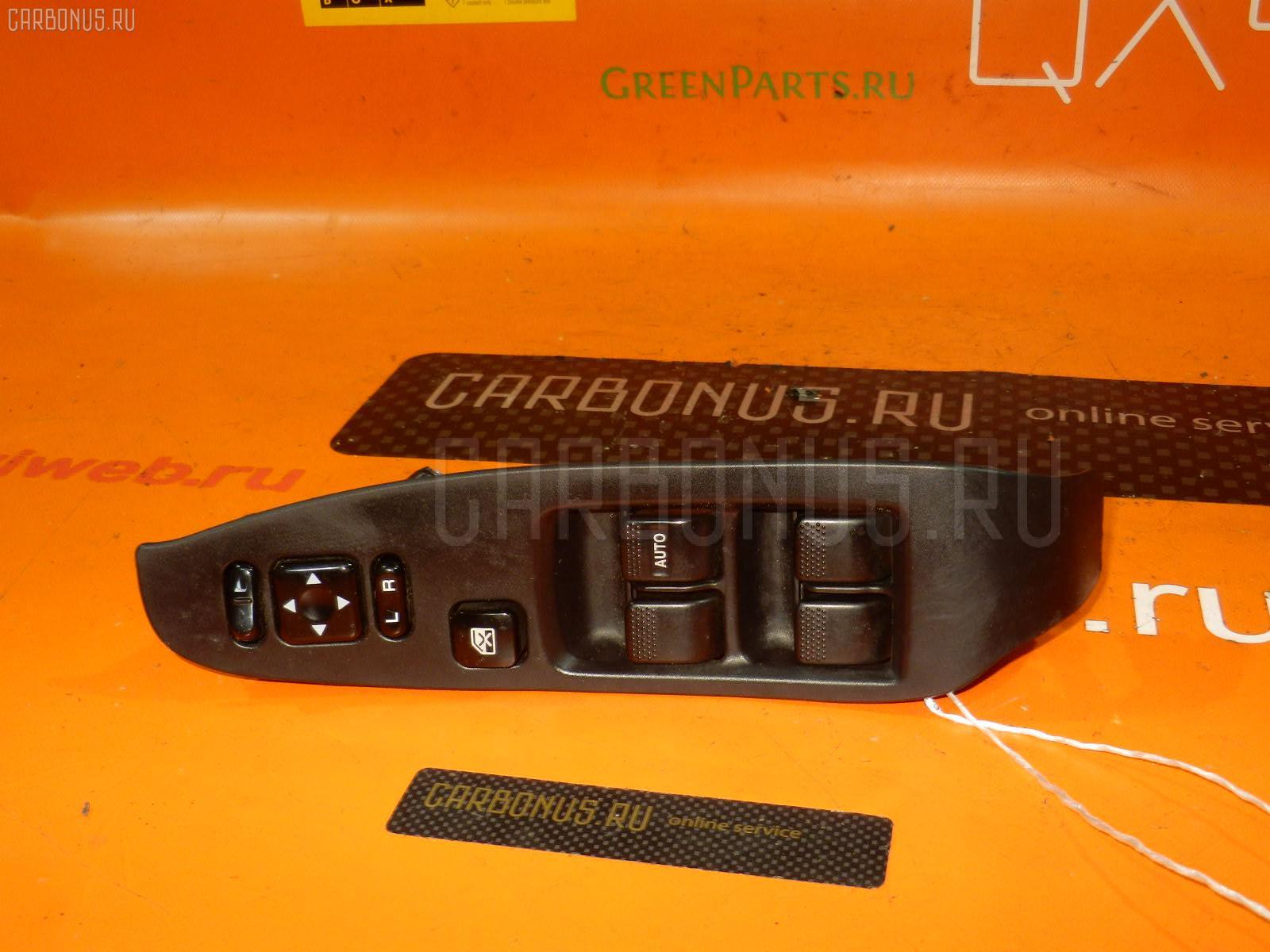 Блок упр-я стеклоподъемниками SUBARU LEGACY WAGON BH5 Фото 1