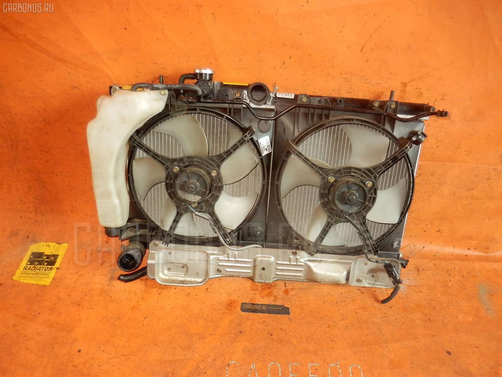 Радиатор ДВС SUBARU LEGACY WAGON BH5 EJ206-TT. Фото 8