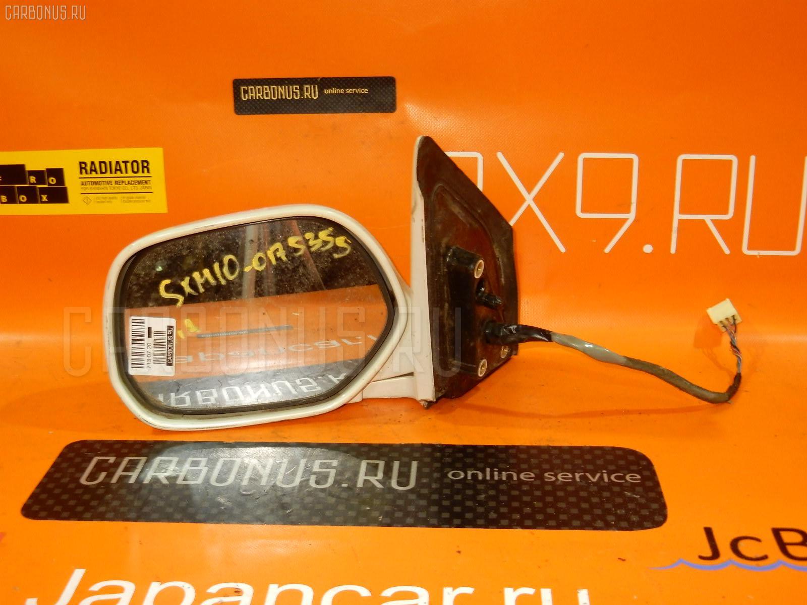 Зеркало двери боковой Toyota Gaia SXM10G Фото 1
