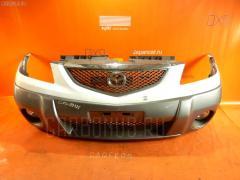 Бампер Mazda Mpv LWEW Фото 2