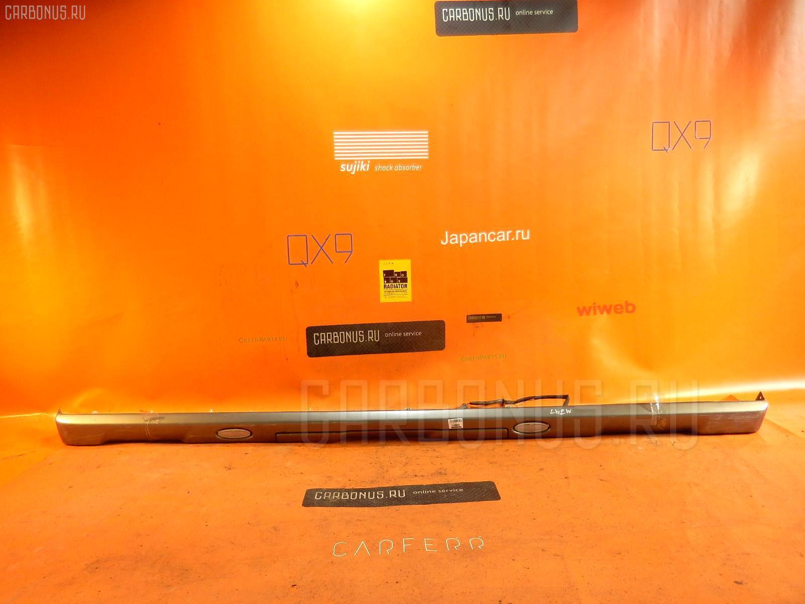 Порог кузова пластиковый ( обвес ) MAZDA MPV LWEW Фото 2