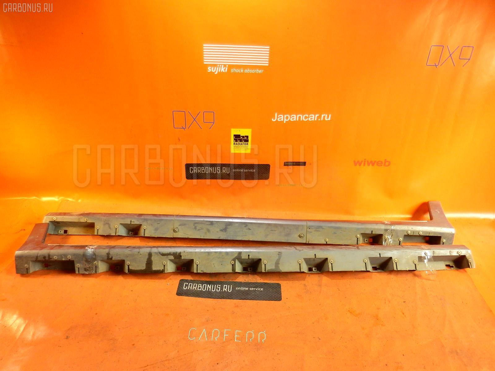 Порог кузова пластиковый ( обвес ) MAZDA MPV LW3W Фото 1
