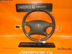 Руль Toyota Mark ii GX110 Фото 1