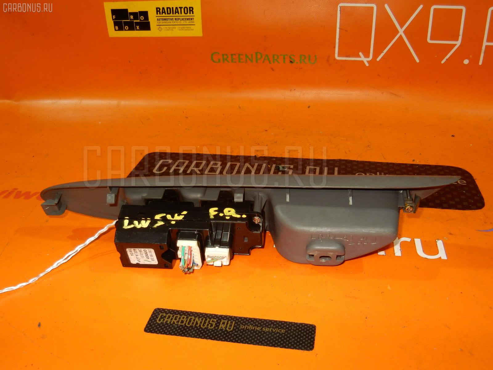 Блок упр-я стеклоподъемниками MAZDA MPV LW5W. Фото 8