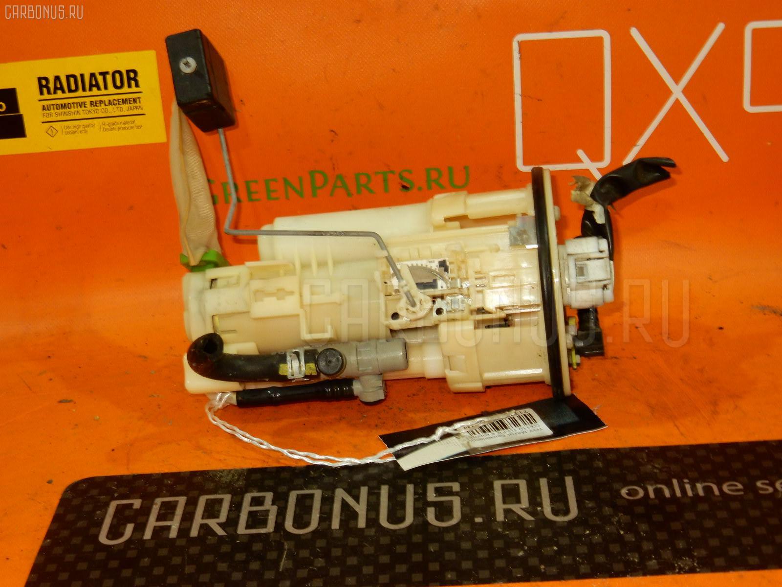 Бензонасос TOYOTA MARK II GX110 1G-FE Фото 1