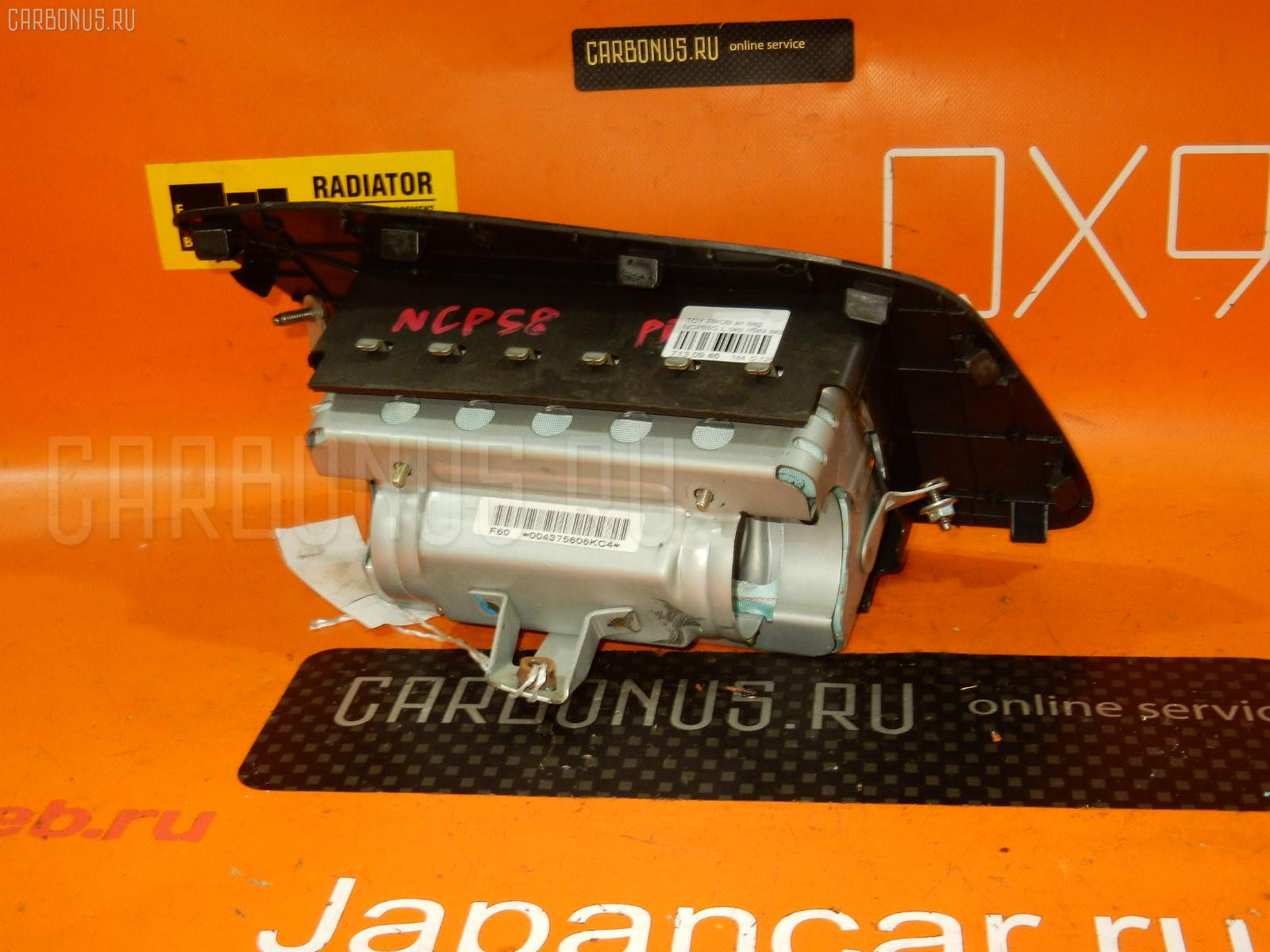 Air bag TOYOTA PROBOX NCP58G Фото 1