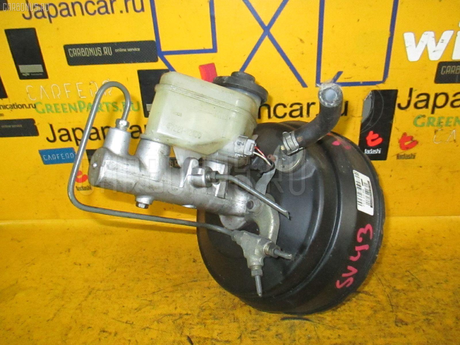 Главный тормозной цилиндр TOYOTA SV43 3S-FE. Фото 9