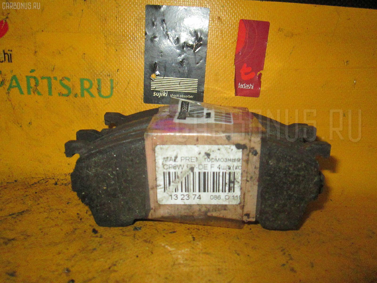 Тормозные колодки MAZDA PREMACY CP8W FP-DE. Фото 3
