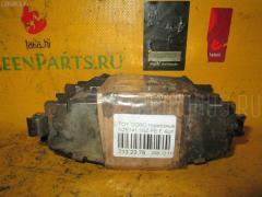 Тормозные колодки TOYOTA COROLLA AXIO NZE141 1NZ-FE Фото 1