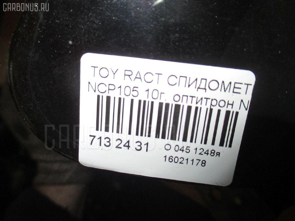 Спидометр TOYOTA RACTIS NCP105 Фото 3