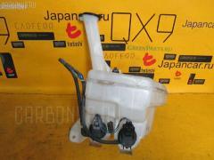 Бачок омывателя Toyota Ractis NCP105 Фото 1