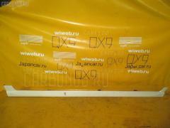 Порог кузова пластиковый ( обвес ) HONDA MOBILIO SPIKE GK2 Фото 3