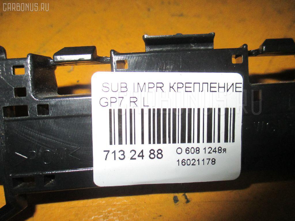 Крепление бампера SUBARU IMPREZA XV GP7 Фото 2