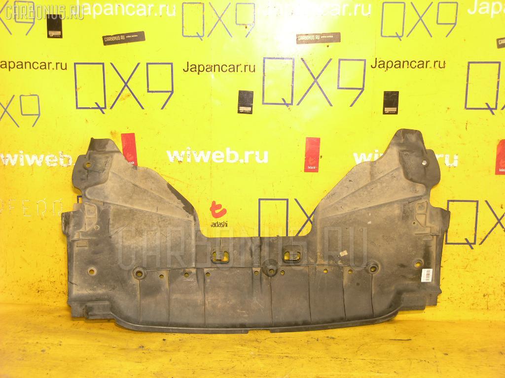 Защита двигателя Subaru Impreza wagon GG3 EJ152 Фото 1