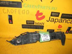 Крепление бампера Toyota Wish ZNE10G Фото 2