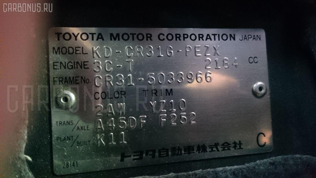 Глушитель TOYOTA TOWN ACE CR31G 3C-T Фото 2
