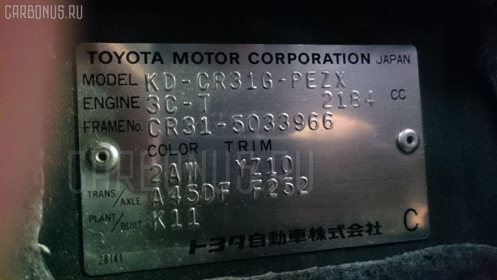 Ремень безопасности TOYOTA TOWN ACE CR31G 3C-T Фото 2