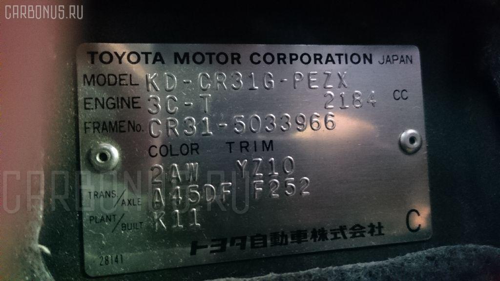 Мотор печки TOYOTA TOWN ACE CR31G Фото 3