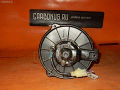 Мотор печки Toyota Town ace CR31G Фото 1