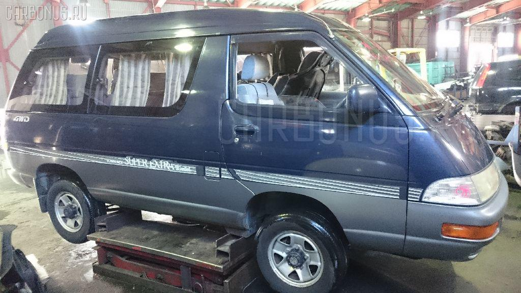 Радиатор АКПП TOYOTA TOWN ACE CR31G 3C-T Фото 4