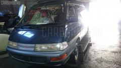 Радиатор АКПП TOYOTA TOWN ACE CR31G 3C-T Фото 8
