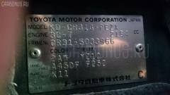 Переключатель поворотов Toyota Town ace CR31G Фото 4