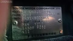 Бачок расширительный Toyota Town ace CR31G 3C-T Фото 2