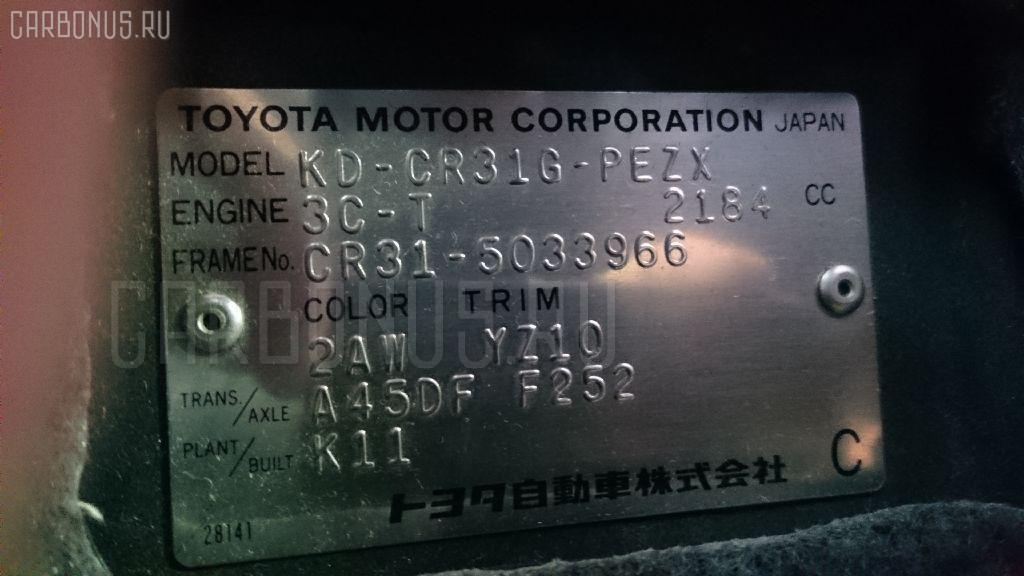 Крышка топливного бака TOYOTA TOWN ACE CR31G Фото 3