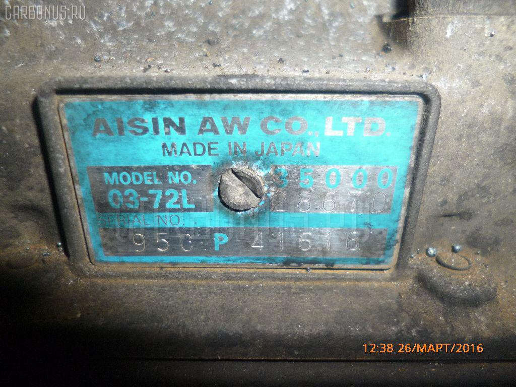 КПП автоматическая TOYOTA TOWN ACE CR31G 3C-T Фото 6