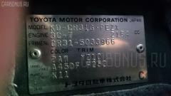 КПП автоматическая Toyota Town ace CR31G 3C-T Фото 19